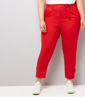 Spodnie damskie NEW LOOK Ring 1410017/50