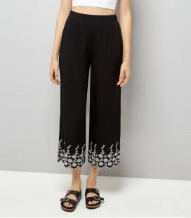 Spodnie damskie NEW LOOK Embroidered XL 1607007/42
