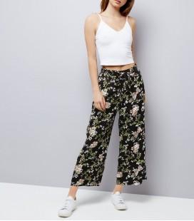 Spodnie damskie NEW LOOK Betsy XXL 1607010/44