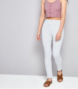 Spodnie dziewczęce NEW LOOK Rosie 1612017/10