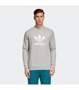 Bluza męska ADIDAS Trefoil XXL 2309027/XXL