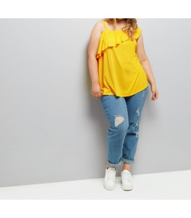 T-shirt damski NEW LOOK Shoulder 2408005/48
